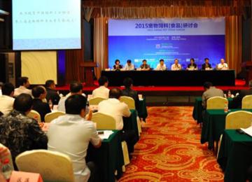 喜跃猫粮亮相(南京)2015宠物饲料食品研讨会