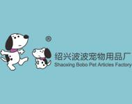 波波BOBO