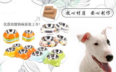 波波BOBO,宠物沐浴露,宠物美容工具