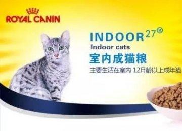 皇家宠物食品起诉皇家卡玛公司商标侵权,你分得清这俩皇家吗?