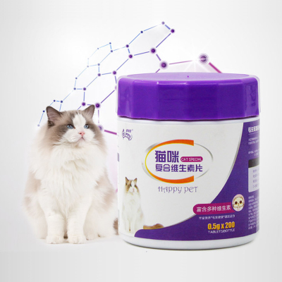 <font color='361'>猫咪美毛复合维生素b咀嚼片</font>,可买得用户专享10元天猫优惠卷,