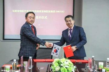 瑞鹏宠物医疗集团和韩国皇家宠物医院集团达成战略合作!