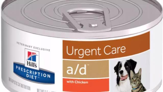 希尔斯狗粮遭遇集体诉讼;Petco关闭在线宠物药房业务;玛氏成为