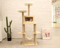 齐久实木猫爬架 猫咪玩耍磨爪居住