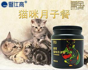 EVSCO医仕高黑金猫粮,母猫哺乳期