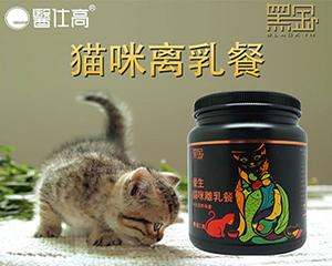 EVSCO医仕高黑金幼猫粮,1-4个月小