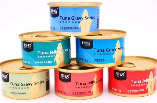 珍恬推出新品,一款真正的金枪鱼猫罐头