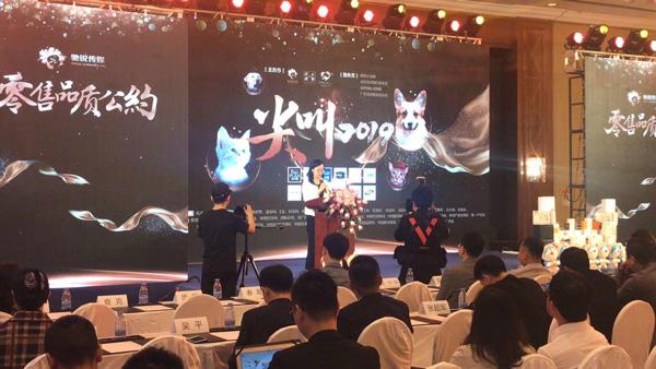 """第六届宠物界·领袖峰会:""""尖叫""""不停,精彩不断"""
