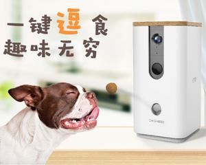 多尼斯智能摄像逗宠器 宠物投射零