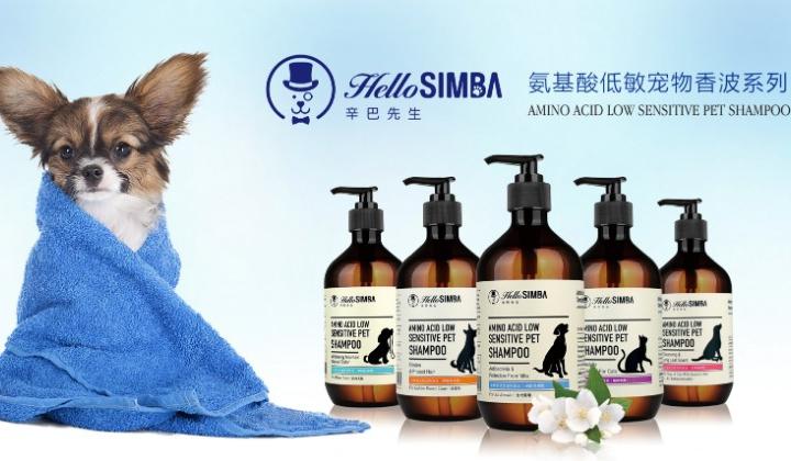 辛巴先生宠物沐浴露