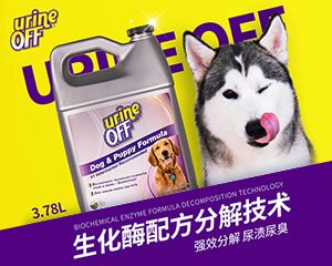 Urine OFF狗用解尿素 生物酶除臭尿渍家庭补充装3.78L