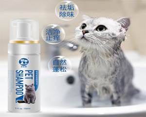 多尼斯猫咪免洗氨基酸泡沫沐浴露香