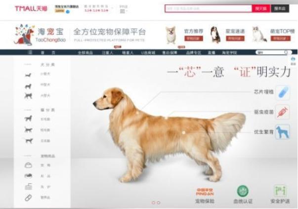 宠物交易平台哪个好,宠物交易平台推荐!