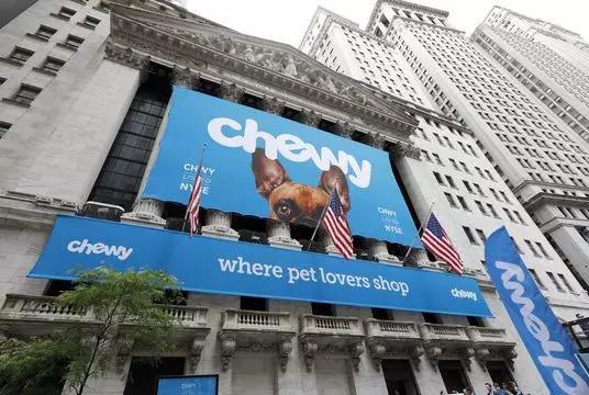 美国最大宠物电商公司Chewy在纽交