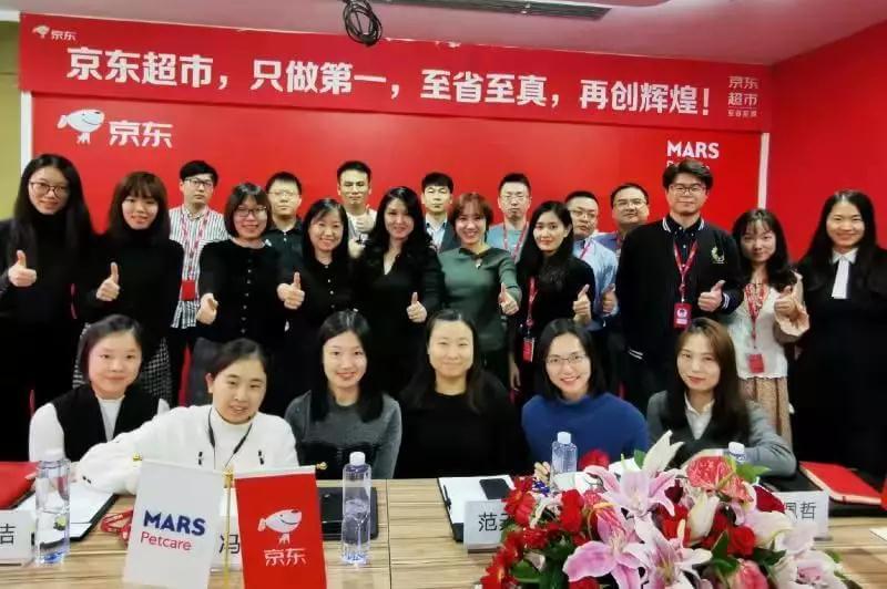 玛氏宠物营养中国与京东深入合作,
